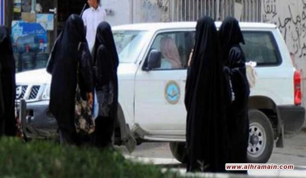 الشرطة الدينية السعودية تبدأ عملها في الرياض وفق الآلية الجديدة
