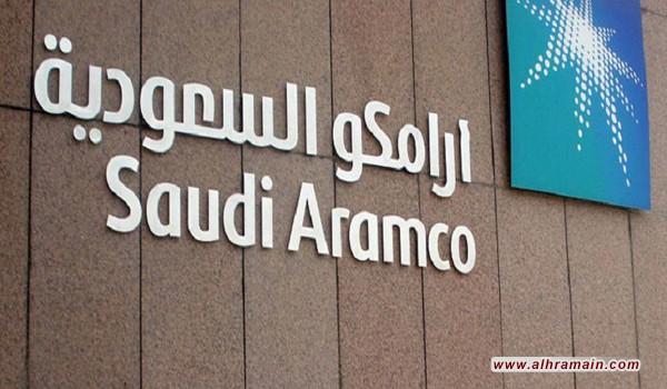 طرح أرامكو السعودية: وجهة نظر
