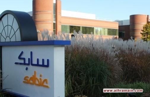14 شركة سعودية تسجل خسائر بالمليارات تتجاوز 700 بالمئة
