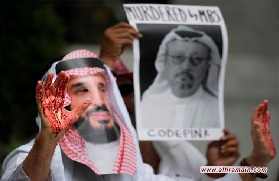 خاشقجي من دائرة الحكم السعودي الى الانتقاد العلني