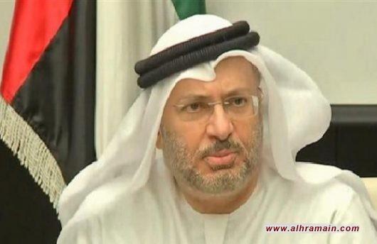 """الإمارات تحذّر من محاولة """"تقويض استقرار"""" السعودية على خلفية قضية خاشقجي وأن أمن المنطقة واستقرارها يعتمد على المملكة"""