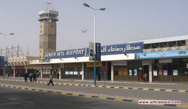 الحوثيون يطالبون الأمم المتحدة بالضغط على التحالف العربي لرفع الحظر المفروض عن مطار صنعاء الدولي