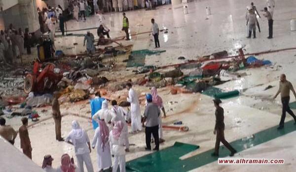 """محكمة مكة تبرىء المتهمين في """"رافعة الحرم"""".. ولا ديات لذوي المتوفين!"""