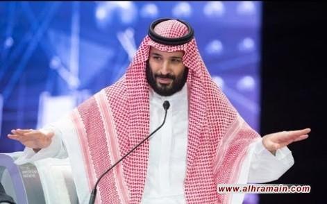 السعودية تعتزم إنشاء مصفاة نفط في باكستان بتكلفة 10 مليارات دولار