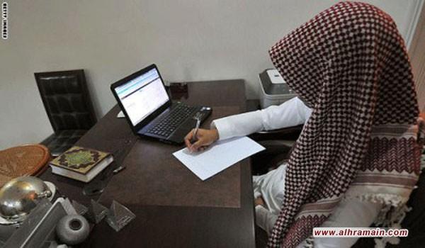 منصة التوظيف الإلكتروني السعودية ..الرجال أولا ثم النساء وبنسبة 7 %