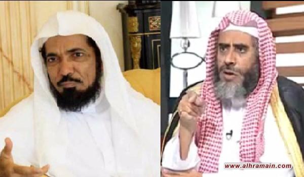 ناشطون معارضون سعوديون يعلنون أسماء 21 شخصا على الأقل تم اعتقالهم معظمهم رجال دين واطلاق عريضة للمطالبة بالإفراج عن المعتقلين