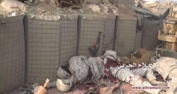 وسائل إعلام تنشر أسماء ضابط و5 جنود قتلوا في الحد الجنوبي