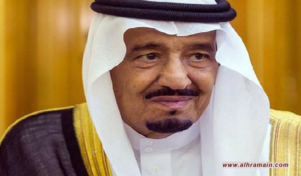 السعودية منذ اعتلاء الملك سلمان بن عبد العزيز العرش