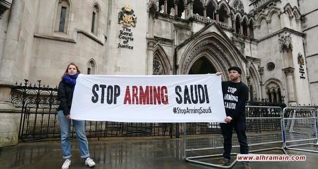 محكمة بريطانية تتمسك بحظر توريد أسلحة إلى السعودية