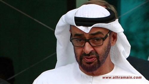 الإمارات بشعة مثل السعودية لكنها أقل حماقة وأكثر كفاءة