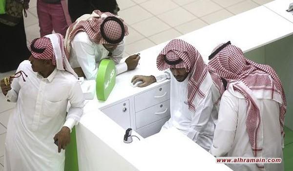 258 ألف باحث عن العمل يحصلون على إعانة بطالة في السعودية