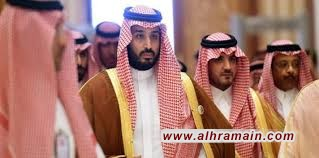 """هربا من """"ابن سلمان"""".. أمراء كثر من """"آل سعود"""" يتقدمون بطلبات لجوء إلى ألمانيا وإسبانيا"""
