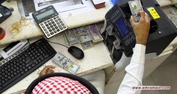 السعودية تقترض من السوق المحلية