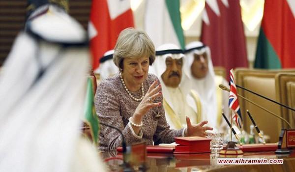 ويكيليكس: اجتماعات مجلس التعاون تنعقد بتنسيق كامل مع بريطانيا
