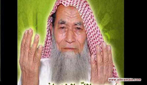 """عضو هيئة الأمر بالمعروف السعودية """"د.الزهراني"""": الأزهر عبء على الاسلام و شيوخه كفرة"""