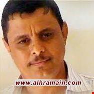 اليمن بأموالٍ خليجية نحو المجهول
