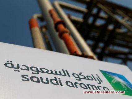 هيئة السوق المالية السعودية توافق على طلب تسجيل وطرح أسهم أرامكو للاكتتاب العام