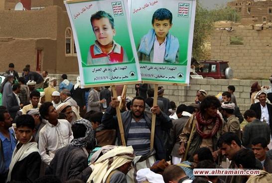الأمم المتحدة تتّهم التحالف السعودي بارتكاب انتهاكات ترقى إلى جرائم حرب
