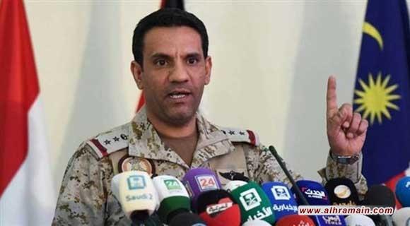 التحالف العربي: ارتفاع عدد الصواريخ الحوثية ضد السعودية إلى 192