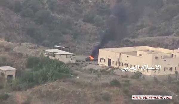 الحوثيون يعلنون قتل واصابة عدد من الجنود السعوديين بتدمير آلية عسكرية بصاروخ موجه في منطقة الخوبة في جازان وقنص جنديين في موقع الفريضة جنوبي المملكة
