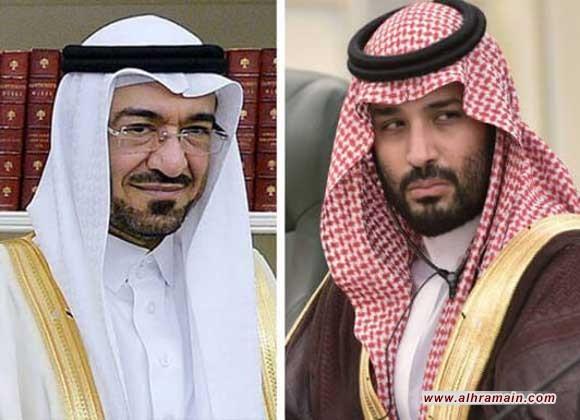 نجل المعارض السعودي سعد الجبري يتهم سلطات بلاده باعتقال صهره بعد استدعائه للتحقيق من قبل مكتب أمن الدولة