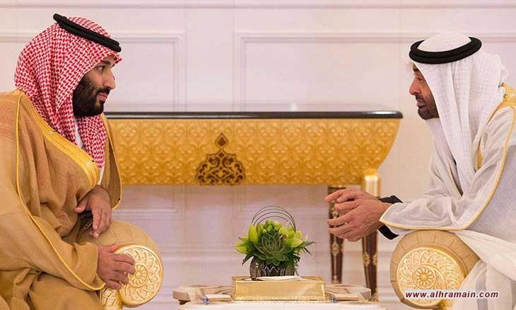 """كارنيغي"""": انفتاح الإمارات على إيران سينعكس على علاقاتها مع حلفاء طهران بالمنطقة"""