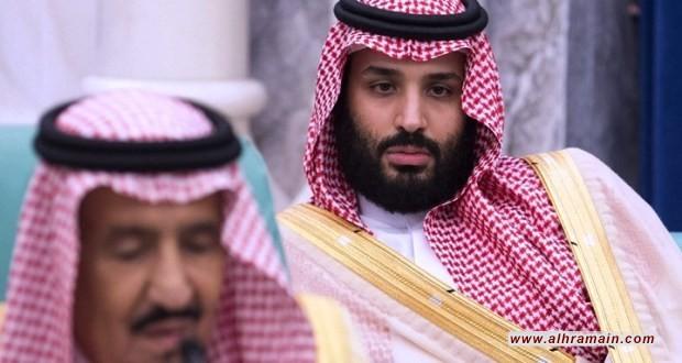 """""""نيويورك تايمز"""": السعودية بدأت بتخفيف التوتر مع أعدائها وجيرانها لأن الدعم الأميركي لن يأتي"""