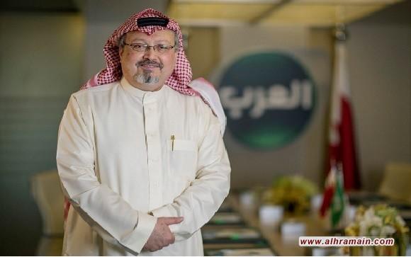 صحافية أميركيّة: السعودية تجسست على خاشقجي ببرنامج إسرائيلي