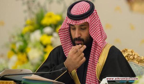 """""""الاوبزرفر"""" تتساءل : أين محمد بن سلمان ؟"""