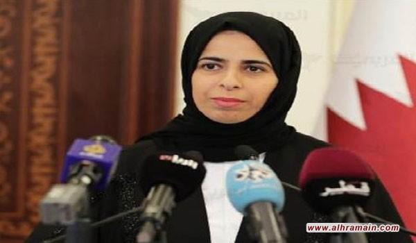 """قطر تعتبر مقاطعتها دبلوماسيا أعمال ترقى الى """"حرب اقتصادية"""" ولجنة التعويضات أنهت حصر الأضرار الناتجة عن """"الحصار """" الخليجي"""