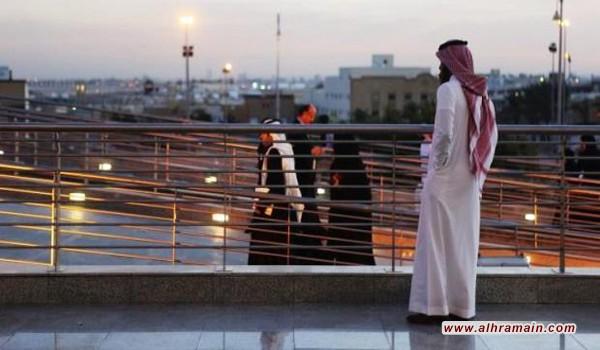استطلاع رأي: البطالة تقلق السعوديين