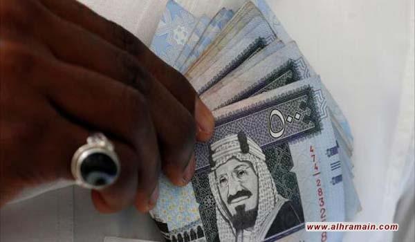 الأصول الأجنبية السعودية عند أدنى مستوى لها في 6 سنوات