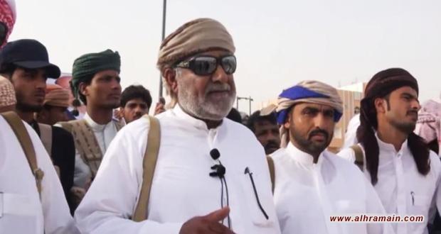 وكيل المُهرة السابق يدعو إلى مقاومة القوات السعودية