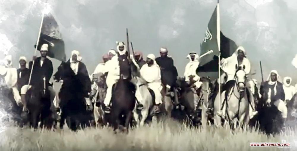 السعودية مملكة القتل والسلب