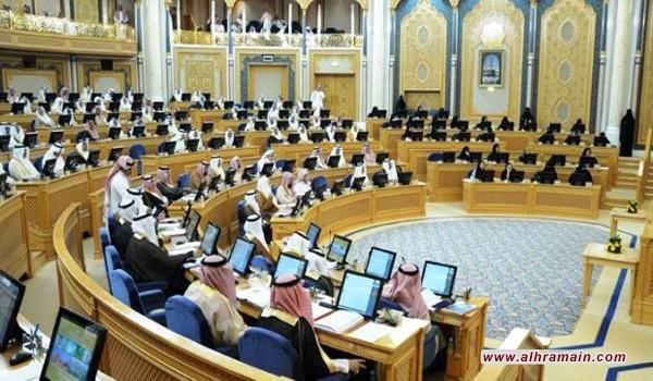 """""""اللجنة الأمنية"""" في مجلس الشورى: التجنيد الإجباري مرفوض"""