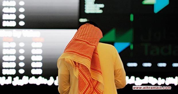 """""""بلومبرغ"""": سياسات السعودية تتسبب بمخاطر لأسواق الشرق الأوسط"""