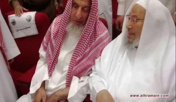 """الخلاف السعودي القطري: صراع عميق بين """"الوهابية"""" و""""الإخوان"""""""