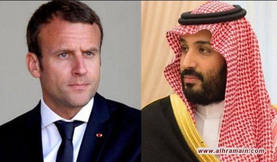 ولي العهد السعودي والرئيس الفرنسي يبحثان هاتفيا تطورات فيروس كورونا