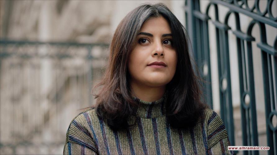 أسرة ناشطة سعودية محتجزة تبحث مقاضاة سعود القحطاني دوليا
