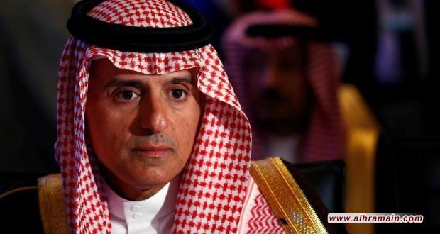 """سودانيون للجبير """"الزائر"""": فلتسقط السعودية"""