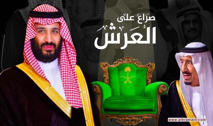 هل تحسم اعتقالات الرياض كرسي الحكم؟
