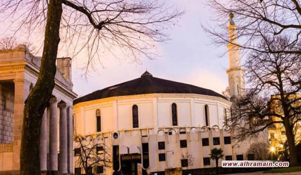 """بروكسل تسحب إدارة """"المسجد الكبير"""" من الرياض بسبب الوهابية"""