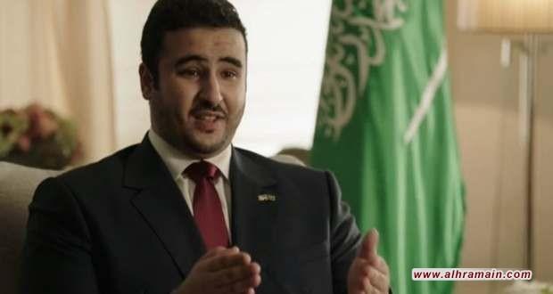 السعودية تهاجم إيران وتساويها بالتنظيمات الإرهابية