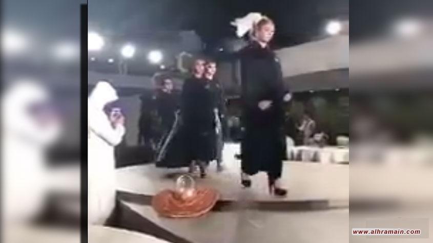 عرض أزياء نسائي مختلط يثير ضجة في المملكة السعودية