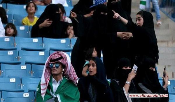 دخول السعوديات إلى الملاعب فقاعة لا تكاد تُرى