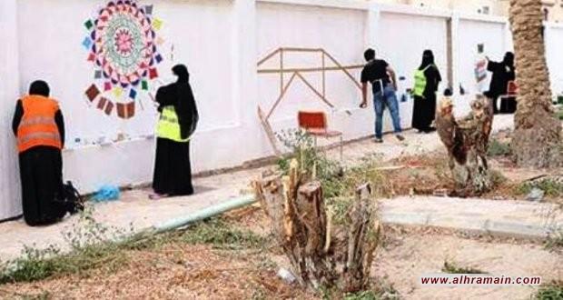 القطيف: فريق تطوعي يُنجز 80% من صيانة وتأهيل المكتبة العامة