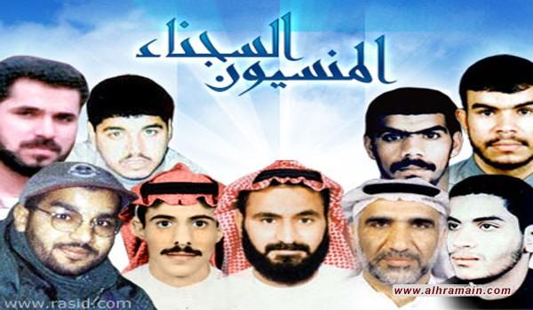 المنسيون التسعة في السعودية: أحكام بلا تهم أو محاكمات