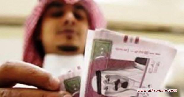 صندوق النقد: عجز موازنة السعودية سيرتفع