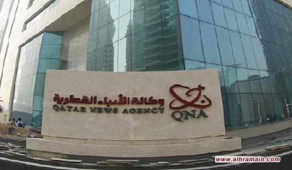قطر ترد على الإعلام السعودي والإماراتي