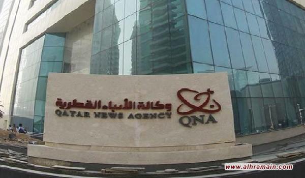"""الدوحة تستعين بمحققين من """"اف بي آي"""" للتحقيق في عملية قرصنة وكالة الأنباء القطرية التي أججت التوتر بين دول الخليج"""